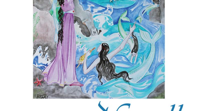 Alla 3a edizione di Atrani Stelle Divine il 22 febbraio