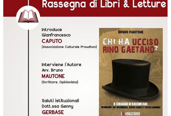 """Stasera a Villammare la presentazione del libro """"Chi ha ucciso Rino Gaetano?"""""""